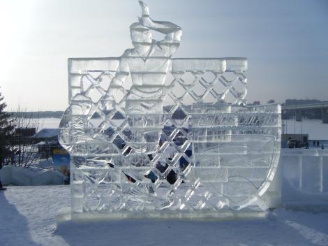 Ice City Novosibirsk