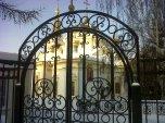 A Door - (or Gate?!)