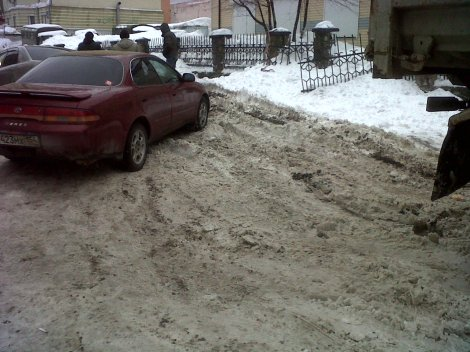 Stuck Car Russia