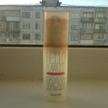 And it's finally EMPTY - been using this foundation for the last 7 months - I highly recommend!