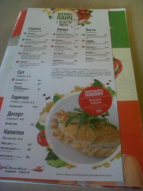 perchini lunch menu