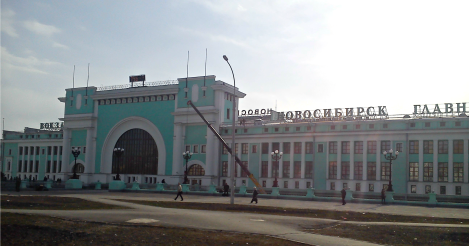 novosibirsk train station