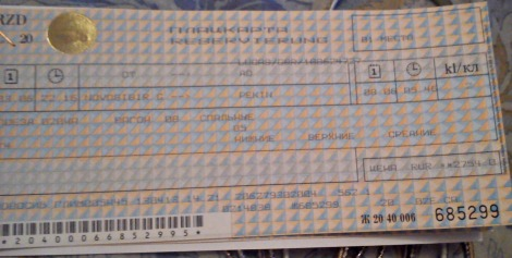 train ticket trans siberian railway