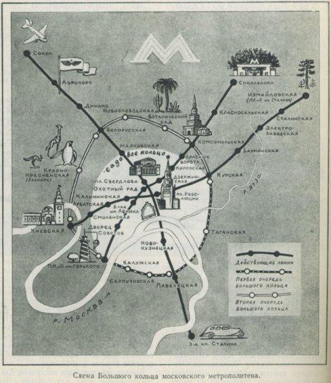 metro.ru-1947map-big1