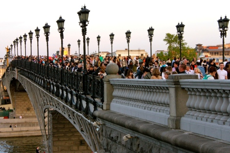 Patriarchal Bridge