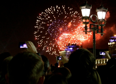 Fireworks Patriarchal Bridge