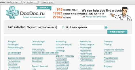 How to choose a doctor in Moscow