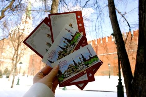 moscow kremlin tickets