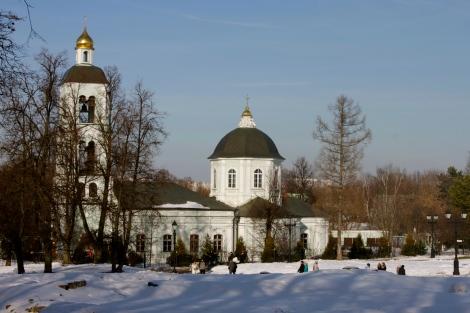 Park Tsaritsyno