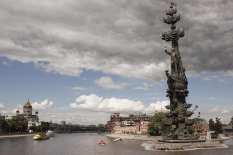 Peter the Great Statue Moscow